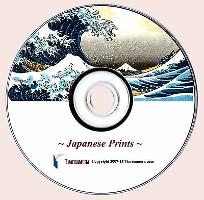 CREATE & SELL REPRO JAPANESE WOODBLOCK PRINTS - Restored Images on a DVD