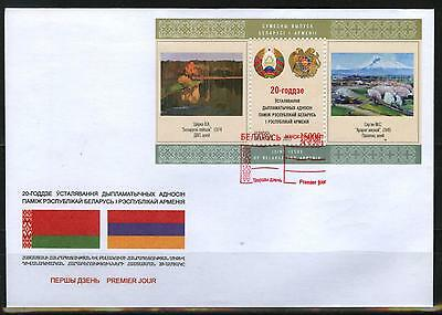 2013 Belarus.  Diplomatic Relations with the Republic of Armenia. FDC