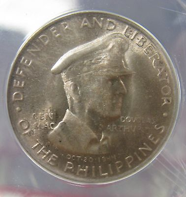 1947-S Philippines Republic 50 Centavos ANACS MS67 Very low population.