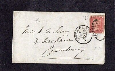 GB.1876.COVER.QV.1d RED PLATE No.124. 'HOLLOWAY, LONDON' DUPLEX D/S.