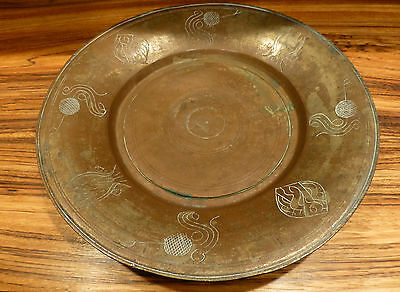 """Antique middle eastern tinned copper / brass bowl, decorated 13"""" [Y8-W7-A9]"""