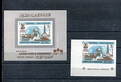 South Arabia miniature sheet & Imper stamp EXPO 67 MONTREAL Mint unhinged x27227