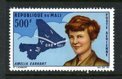 AMELIA EARHART #C45 Airmail - mint never hinged and NICE  cv$11.00