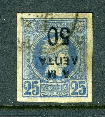 #152 50L on 25L INVERTED OVERPRINT  cv$24.00