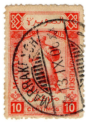 (I.B-CK) French Morocco Local Post : Mogador-Marrakesch 10c