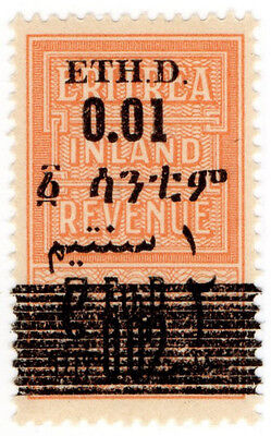 (I.B-CK) BOIC (Eritrea) Revenue : Duty Stamp 0.01 on 0.02 OP