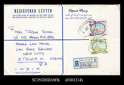 Kuwait - 1986 Registered Envelope To India With Stamps