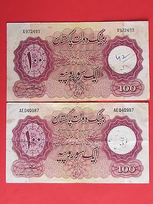 Pakistan ( 1948 Rare ) 2 X 100 Rupees First Issue Beautiful Rare Bank Notes