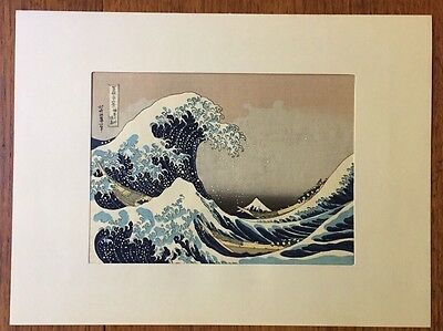 Japanese Woodblock Print Ukiyoe The Great Wave off Kanagawa by Hokusai