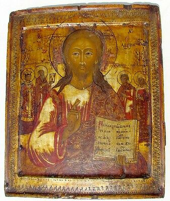 18th CENTURY ANTIQUE RUSSIAN ICON of CHRIST PANTOCRATOR WITH FAMILY SAINTS