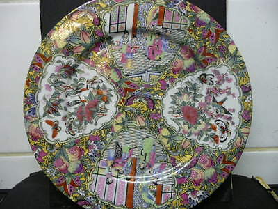 Vintage Chinese Plate.   Deep Rim To Base Also Marked To Base..