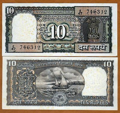 India,  10 Rupees, ND, P-60Aa, sig. 85, Ch. UNC > W/H, Sailboat
