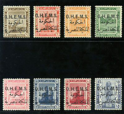 Egypt 1922-23 Official short set to 15m superb MNH. SG O111-O118.