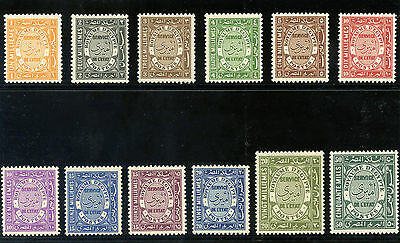 Egypt 1926-36 Official set complete superb MNH. SG O138-O149.