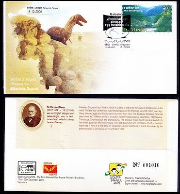 India Special Cover, Worlds Largest Dinosaur Egg, Prehistoric Animals - 110