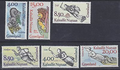 841) Greenland - Gronland 1994/96 Figures Greenland Ships Mint Never Hinged Set
