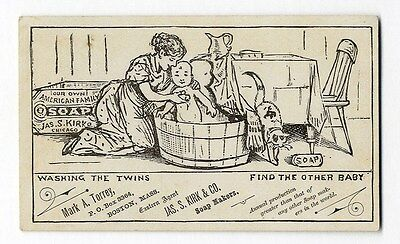 AMERICAN FAMILY Soap Kirk Trade Card 1880's PUZZLE Type Card Find Second Baby