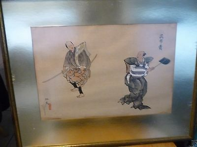 Vintage Japanese   Paintings Samurai fight framed, mattedu
