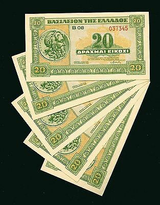Lot of 14 1932 - 1945 Greece Assorted Drachmai Currency Notes #102003 R