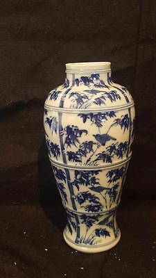 MOTTAHEDEH CHARLESTON BAMBOO URN BLUE AND WHITE oriental porcelain
