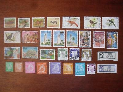 Sri Lanka Collection of Used Stamps