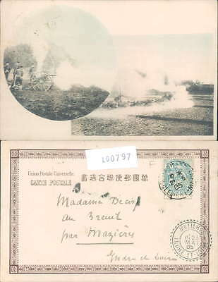 Military Russo-Japanese War-O1O-L00797