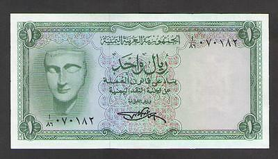 YEMEN  ARAB  REPUBLIC  1  RIAL  1969    P.6   Uncirculated