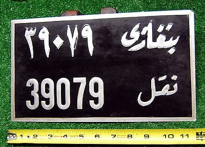 LIBYA - 1974 series Private Transport license plate - from Benghazi - original