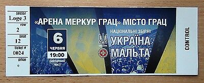 Tickets Ukraine - Malta 2017, rare, games from Austria
