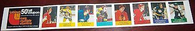 Loblaws / Save Easy NHL action players 1974-75 full strip  8 player stamps # 5