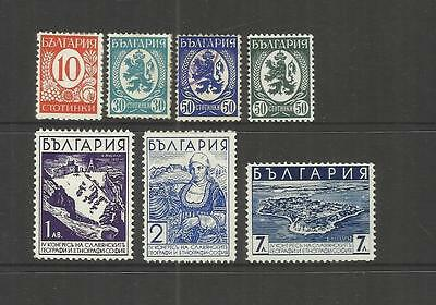 Bulgaria ~ 1936 Definitives & Geographical Congress (Mint Mh)