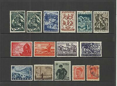 Bulgaria ~ 1940-44 Small Group Of Issues