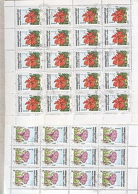 Cambodia Kampuchea Selection of 6 Sheets of 1983 Flowers Stamps CTO Cancelled