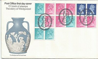 Gb Fdc 1972 £1.00 Book Of Stamps The Story Of Wedgewood-Booklet Pane