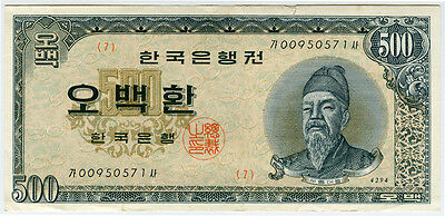 South Korea Rare 1961 Issue 500 Hwan Banknote Crisp Xf-Au.pick#27.