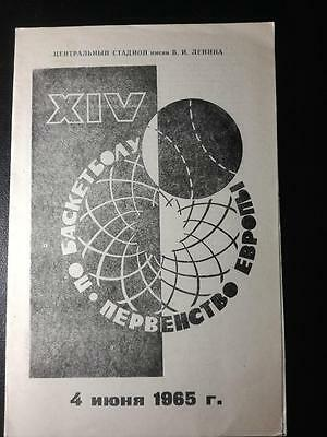 Programme 1965 FIBA Europe (USSR, Finland, CSSR, Hungary, Israel, Italy, DDR)