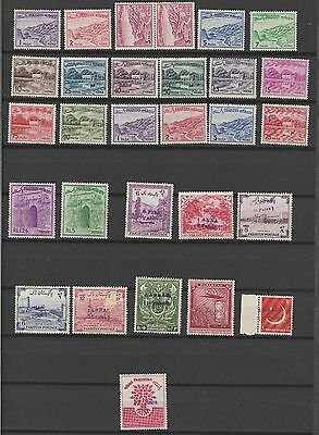 Pakistan 1961-1962 landscapes lot MNH with some overprint