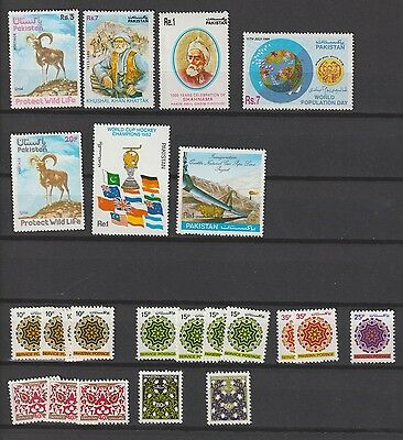 Pakistan  lot MNH stamps C