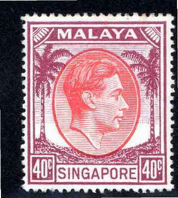 SINGAPORE  KGVI  40c  SCARCER PERF  *** MINT *** cat. £50