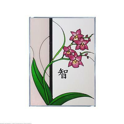 Asian Style Orchid Left with Words Wisdom Painted Glass Panel W-315