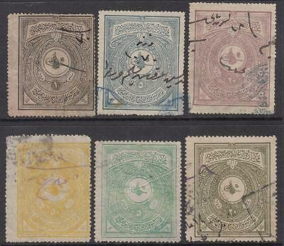 Ottoman Turkey Court Fees Revenues 6 diff used stamps McDonald cv $24