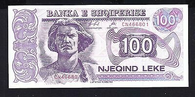 1996 Albania. 100 Leke. UNC. See the Picture.