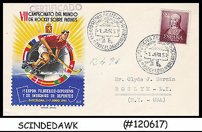SPAIN - 1951 WORLD CUP OF HOCKEY / SPORTS Special Cover with Special Cancel B31