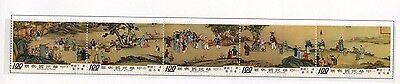 "Republic of China 1975 Scott 1926a-e, 1927-1929  ""Festivals for the New Year"""