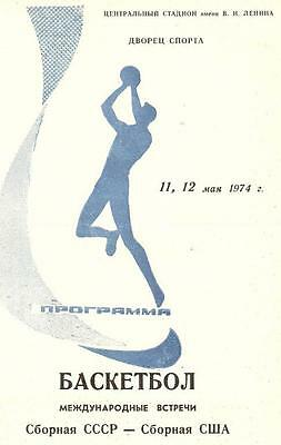 Basketball Programme USSR - USA 1974 in Moscow
