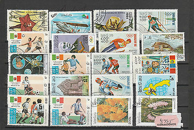 Laos Postes Lao older Postage stamps Los Right 3612