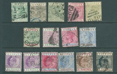 CYPRUS - USED stamp collection from Queen Victoria & Edward VII