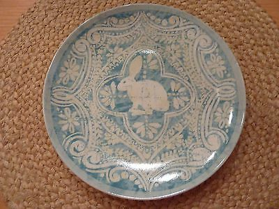 POTTERY BARN RETIRED Turquoise GRAPHIC BUNNY SALAD/DESSERT PLATE~NEW WITH TAG