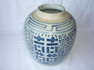Antique/Old Chinese Porcelain Blue and White Large Ginger Jar