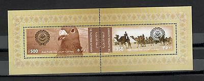 Palestinian Authority 2008 MNH Set Arab Postal Day Joint Issue Palestine Camel